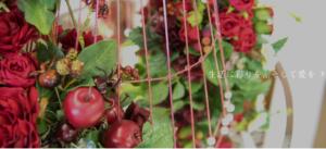 長門市より花デザイン由樹さんも参加 よろずマルシェのアイキャッチ画像