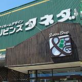 山口店の外観写真