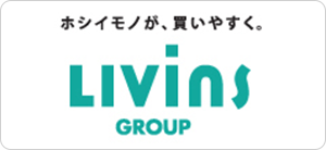 リビンズ コーポレートサイト