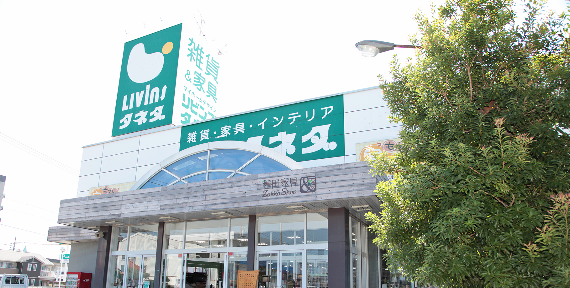下松店の外観写真