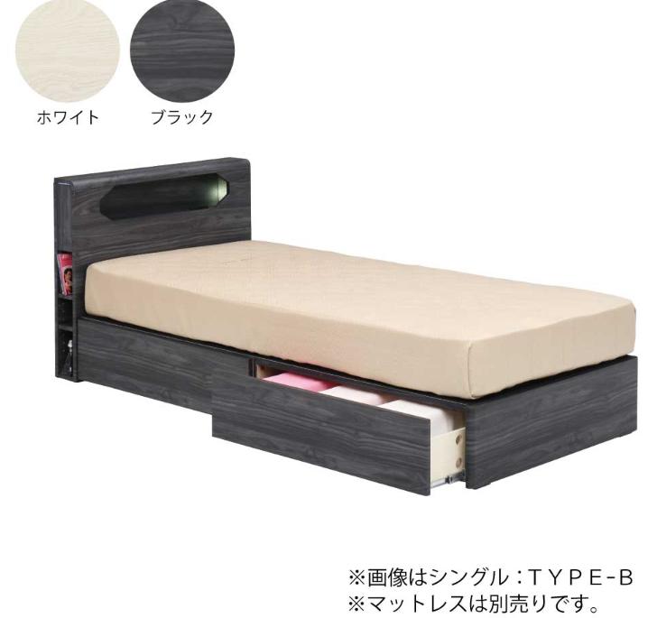 ダブルベッド フレーム 引出付 TYPE-B|種田家具|光市で2人ベッドをお探しならの画像1