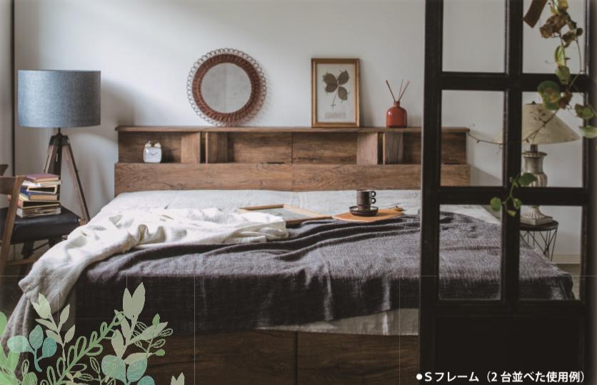 ベッド シングルフレーム 引出無 ヴィンテージ風  種田家具山口店 下松店で大人気アイテム の画像1
