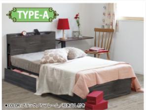 おしゃれで 安い ベッド ダブル フレーム 引出付TYPE-A 種田家具  山口市 下松市の画像1