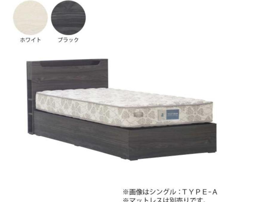 ベッド 142㎝ダブルサイズ フレーム 引出無TYPE-A|周南市でベッドをお探しならの画像1
