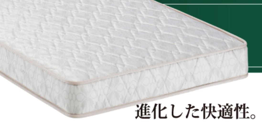 ノー圧縮ポケットコイル ベッドマットレス 最安値 種田家具 初めてのベッドならの画像1