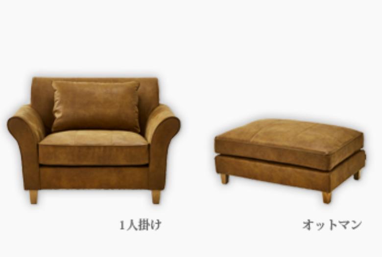 奥深座面のゆったりソファーを楽しむ 座面広々 ローバックの画像5