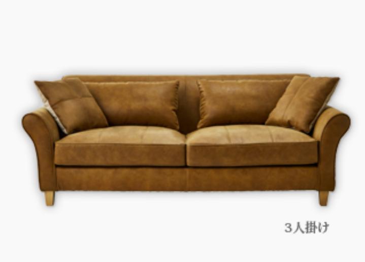 奥深座面のゆったりソファーを楽しむ 座面広々 ローバックの画像4