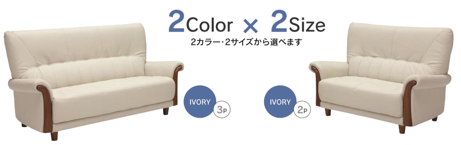 アームの飾り木が特徴 コンパクト3人掛けソファーの画像2