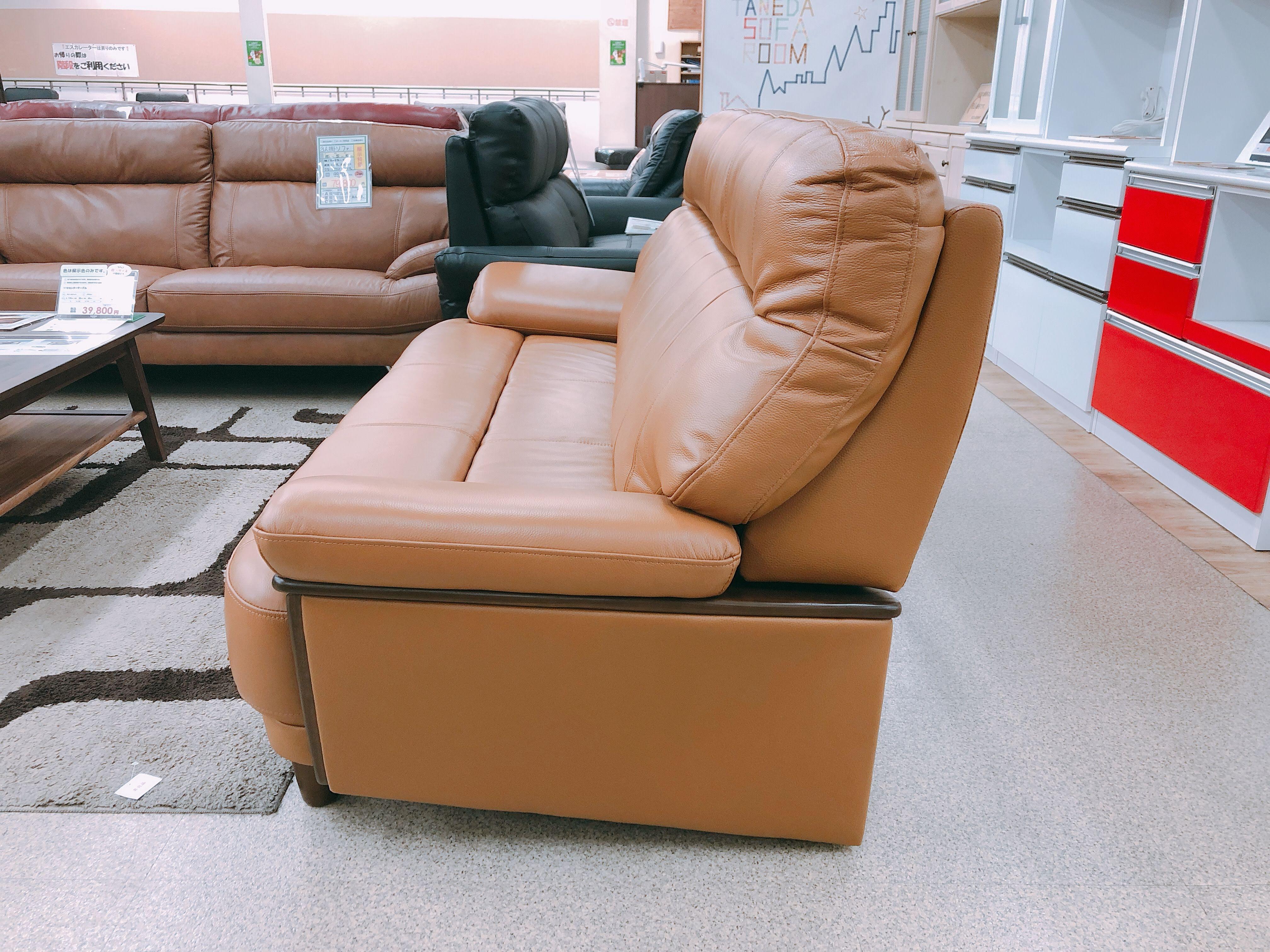 革質のよいボリュームありの3人掛けソファ メーカーモデルチェンジのための画像2