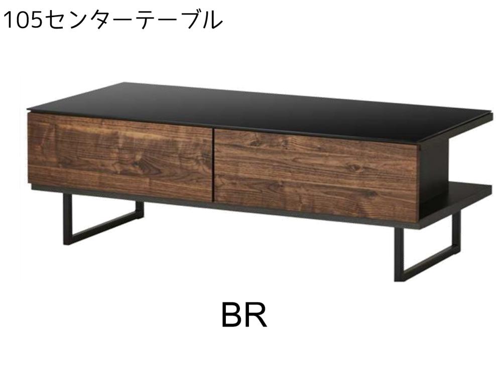 105cm コンパクトでオシャレなセンターテーブルの画像3