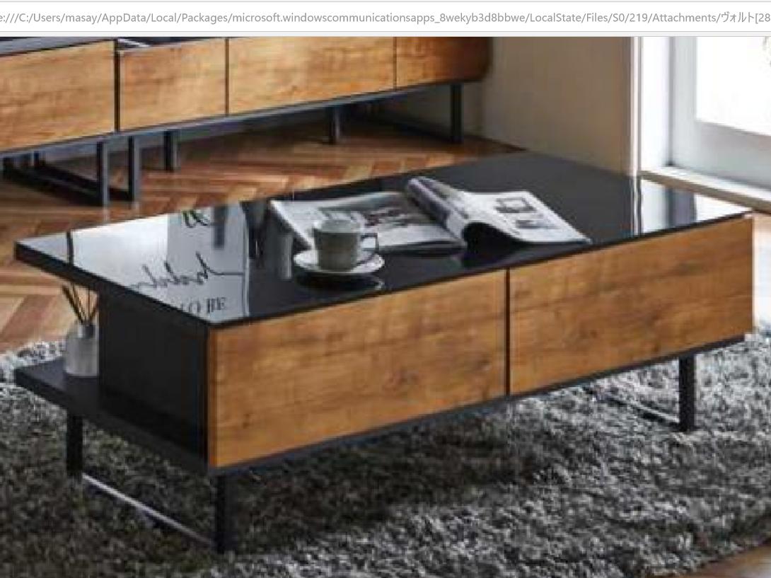105cm コンパクトでオシャレなセンターテーブルの画像1