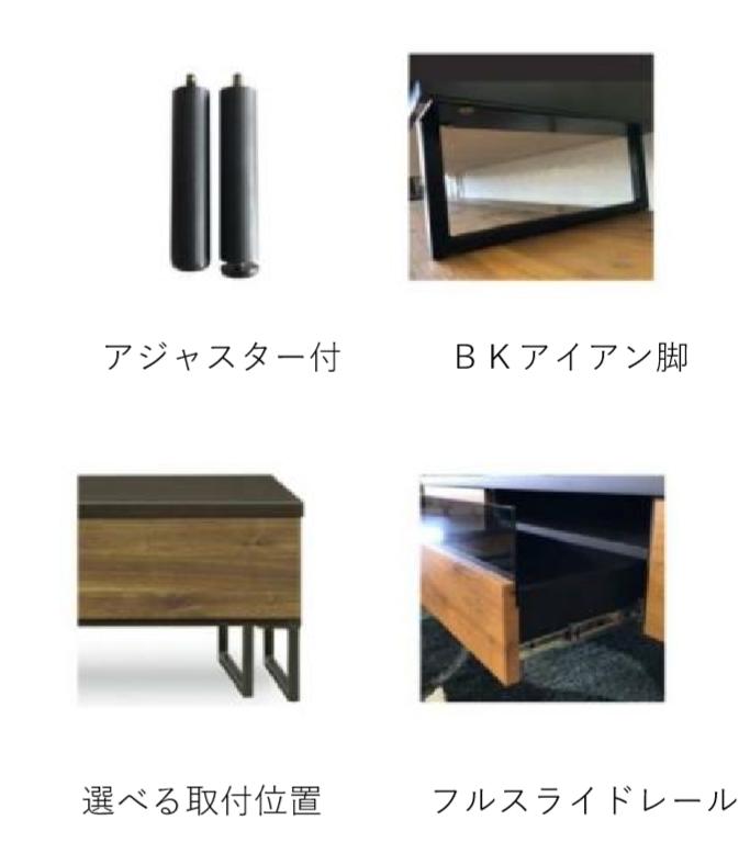 カッコよく落ち着いたデザイン 150㎝巾テレビボードの画像4