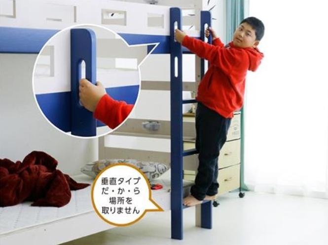 シンプルデザインで機能的 やさしい印象の二段ベッドの画像3