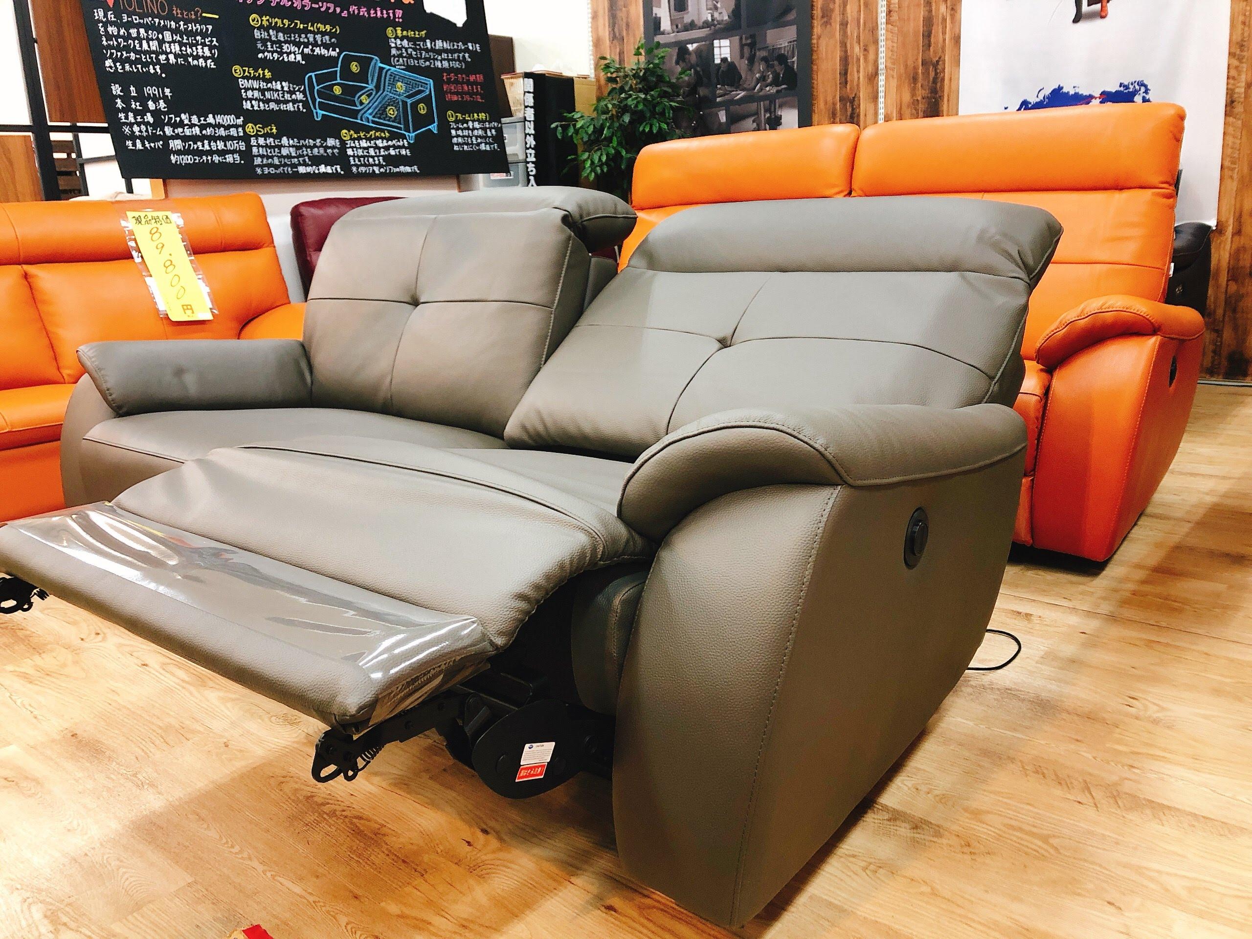 イタリア厚革 電動リクライニングソファー グレー色とオレンジ色 各一台限りの画像1