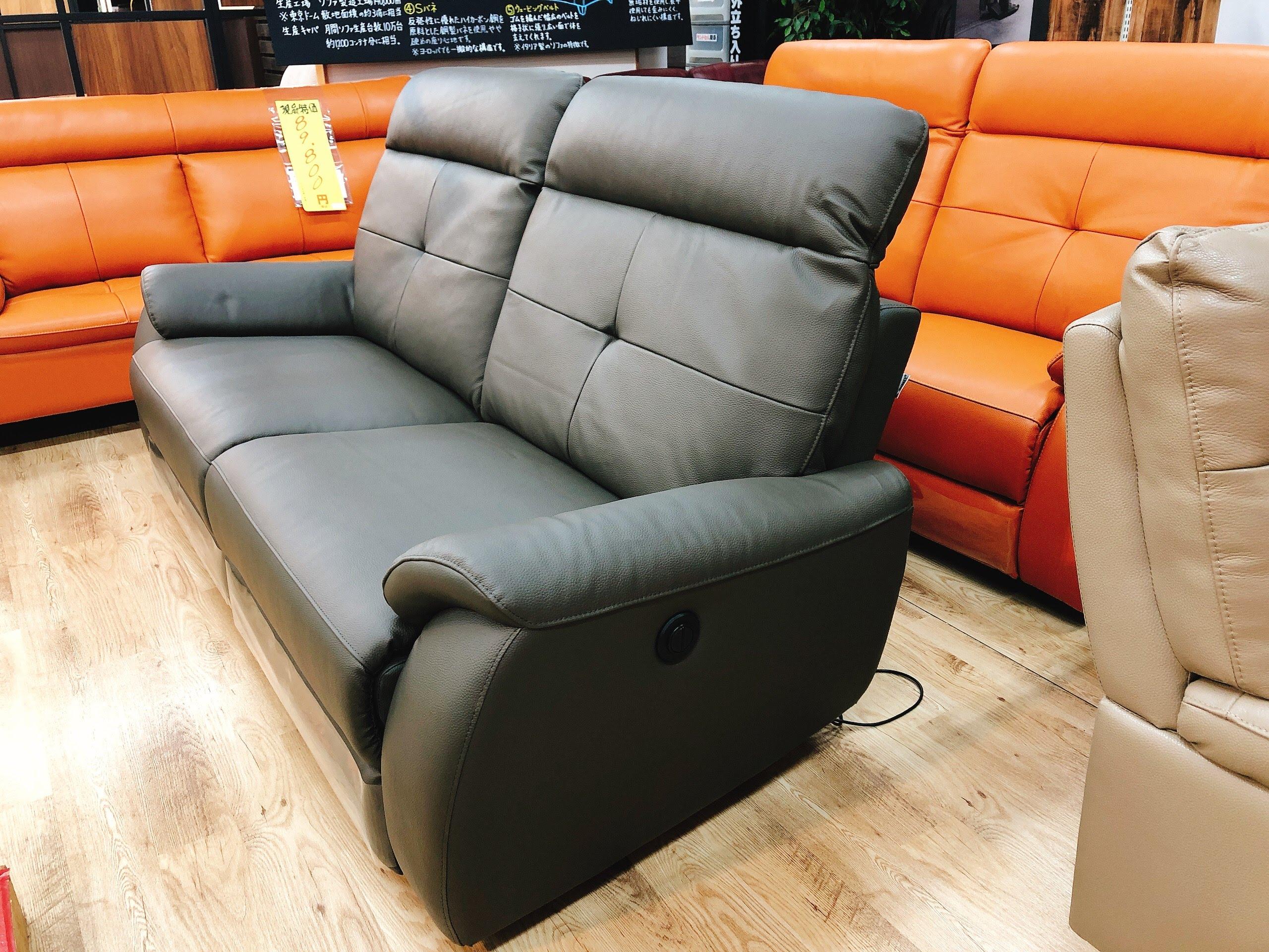 イタリア厚革 電動リクライニングソファー グレー色とオレンジ色 各一台限りの画像2