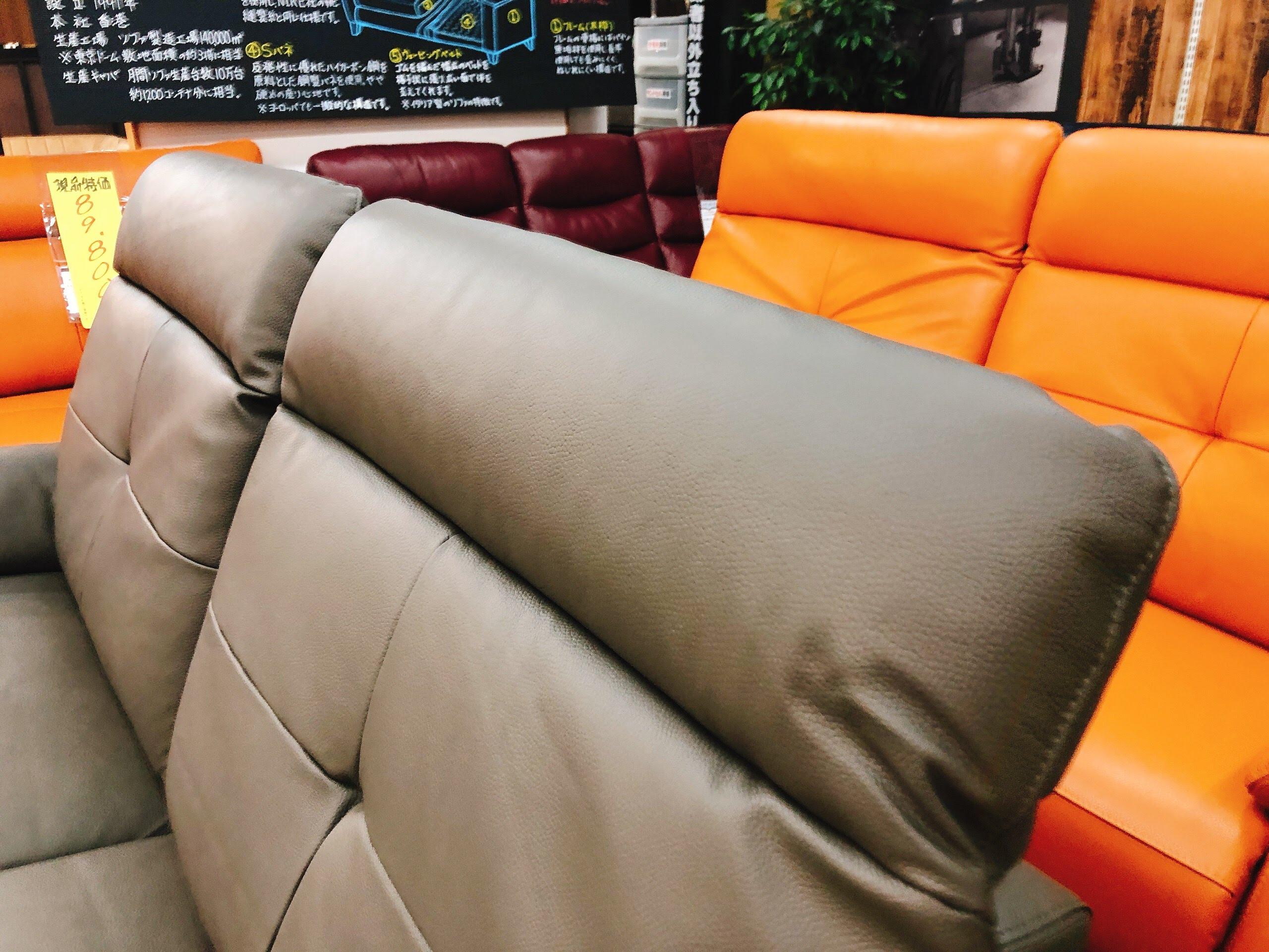 イタリア厚革 電動リクライニングソファー グレー色とオレンジ色 各一台限りの画像3