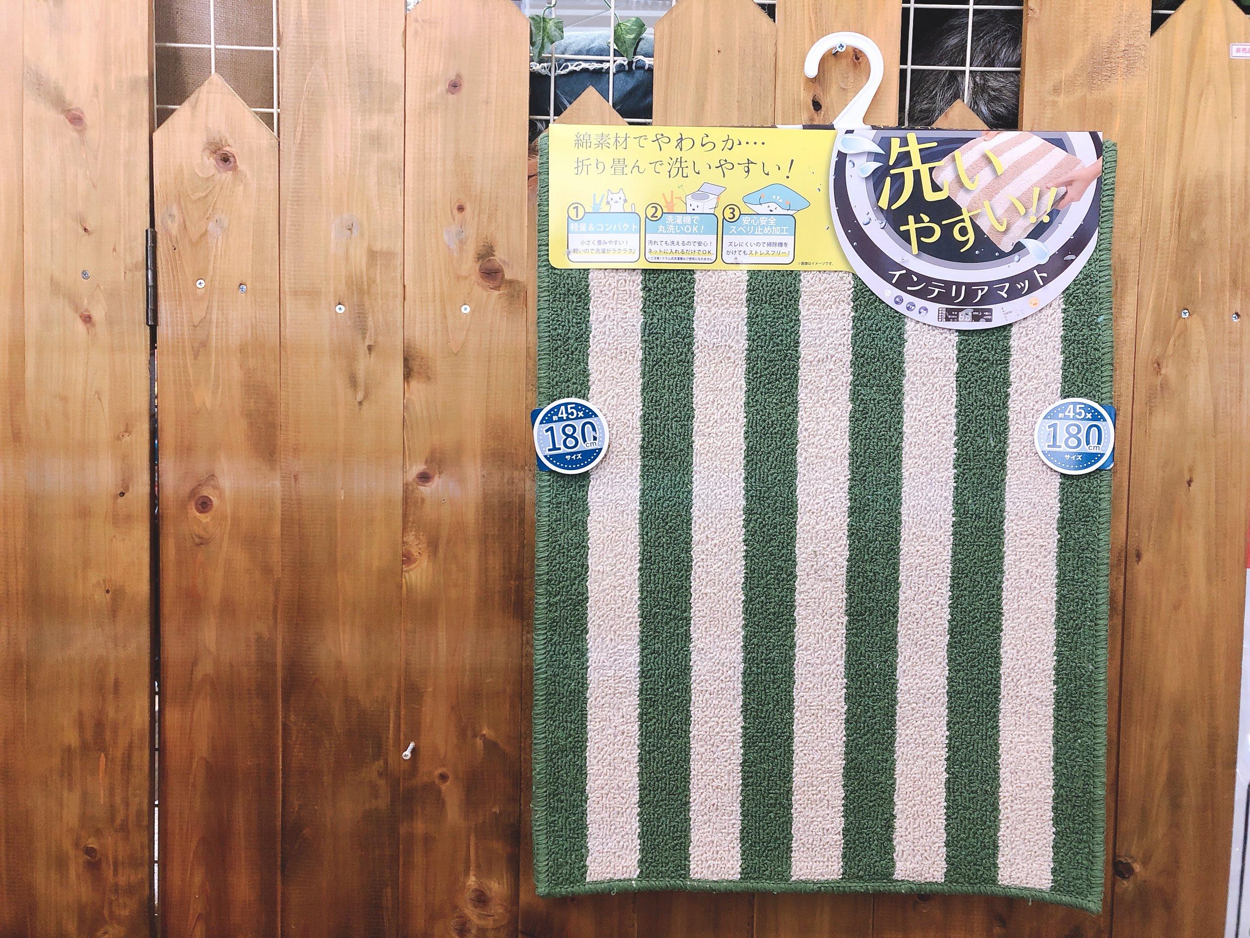180㎝綿素材インテリアマット・キッチンマット アウトレット特価の画像2