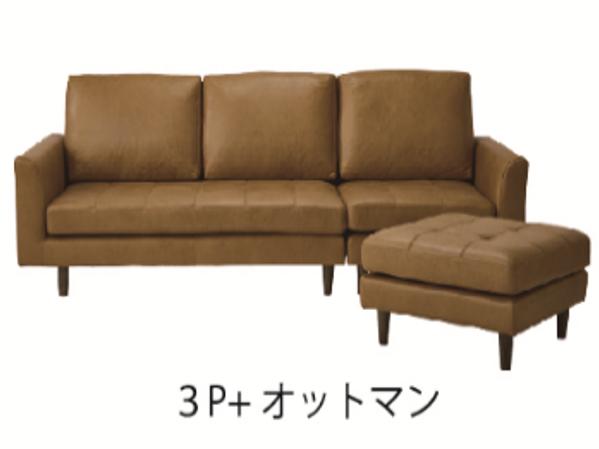 新素材コンパクト カウチソファー|組み換え可能でレイアウトいろいろの画像2