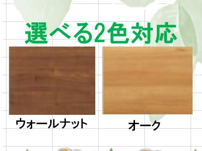 選べる2色 形も3タイプから選べる キッチンカウンターの画像6