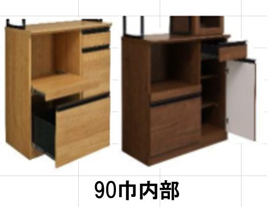 選べる2色 形も3タイプから選べる キッチンカウンターの画像4