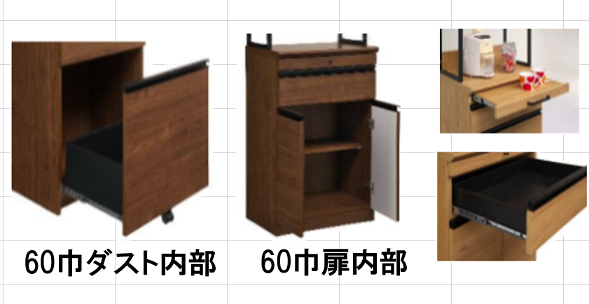 選べる2色 形も3タイプから選べる キッチンカウンターの画像5