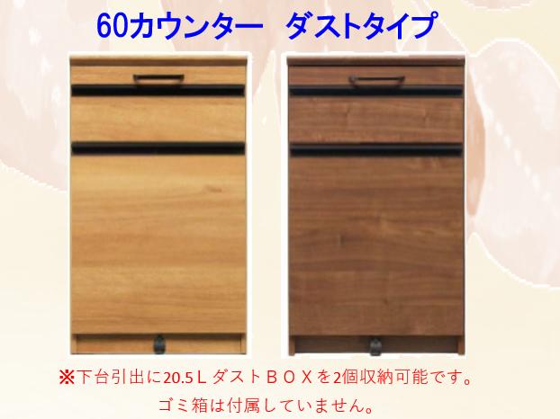選べる2色 形も3タイプから選べる キッチンカウンターの画像2