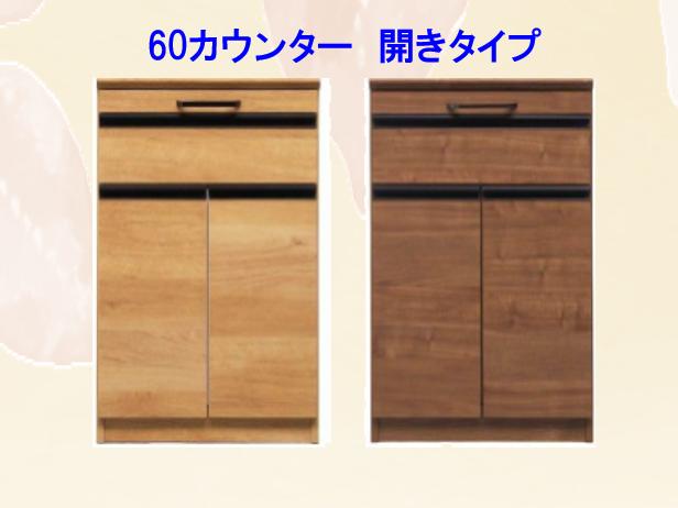 選べる2色 形も3タイプから選べる キッチンカウンターの画像3