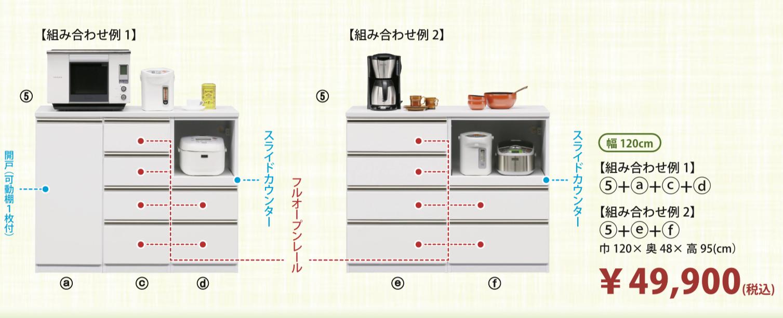 組み合わせ1026パターン オーダー キッチンカウンター あなたの形自由自在の画像3