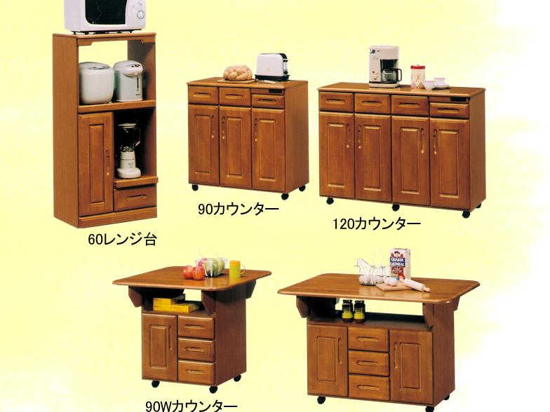 ラバーウッド材 レンジ台・カウンター・食器棚・収納レンジの画像1
