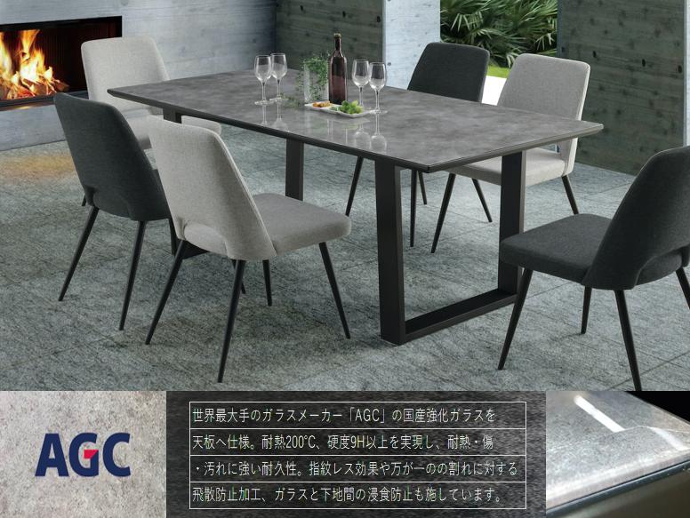 業界初‼AGC強化ガラスをテーブルトップに採用した150㎝ダイニングテーブルの画像1