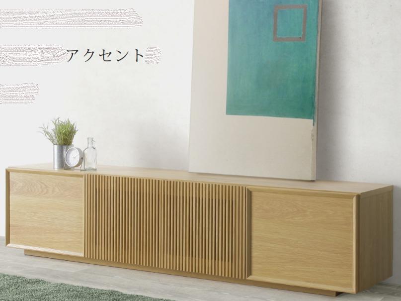 210㎝巾シンプルデザインで高級感を醸し出すテレビボードの画像2