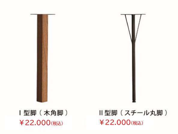 天板4柄・脚4種類 選べるダイニングテーブル CRASHブランド Knot antiquesの画像6