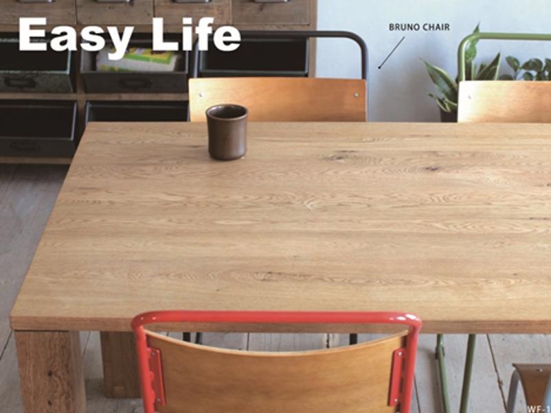 オーク無垢材・ウォールナット無垢材 ダイニングテーブルRASHブランド Easy Lifeの画像1