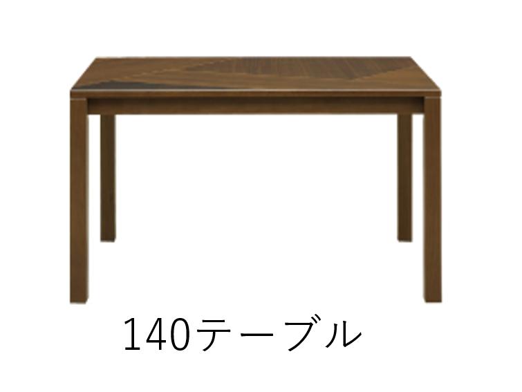 3種類の木材を貼り分けたテーブル お洒落な4人用ダイニングセットの画像2