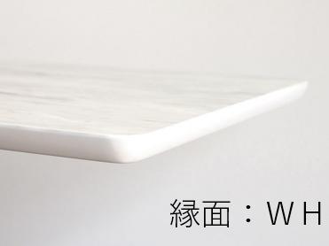 1㎝単位の長さでオーダーできるテーブル 天板色・脚の材と色も選べますの画像4