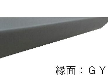 1㎝単位の長さでオーダーできるテーブル 天板色・脚の材と色も選べますの画像2