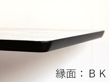 1㎝単位の長さでオーダーできるテーブル 天板色・脚の材と色も選べますの画像3